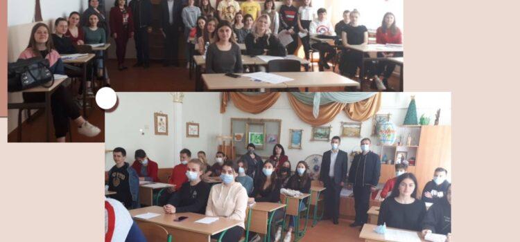 Науково-педагогічні працівники К-ПНУ зустрілися з випускниками Борщівщини